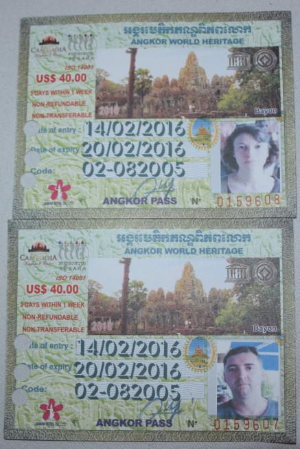 Entrees Angkor