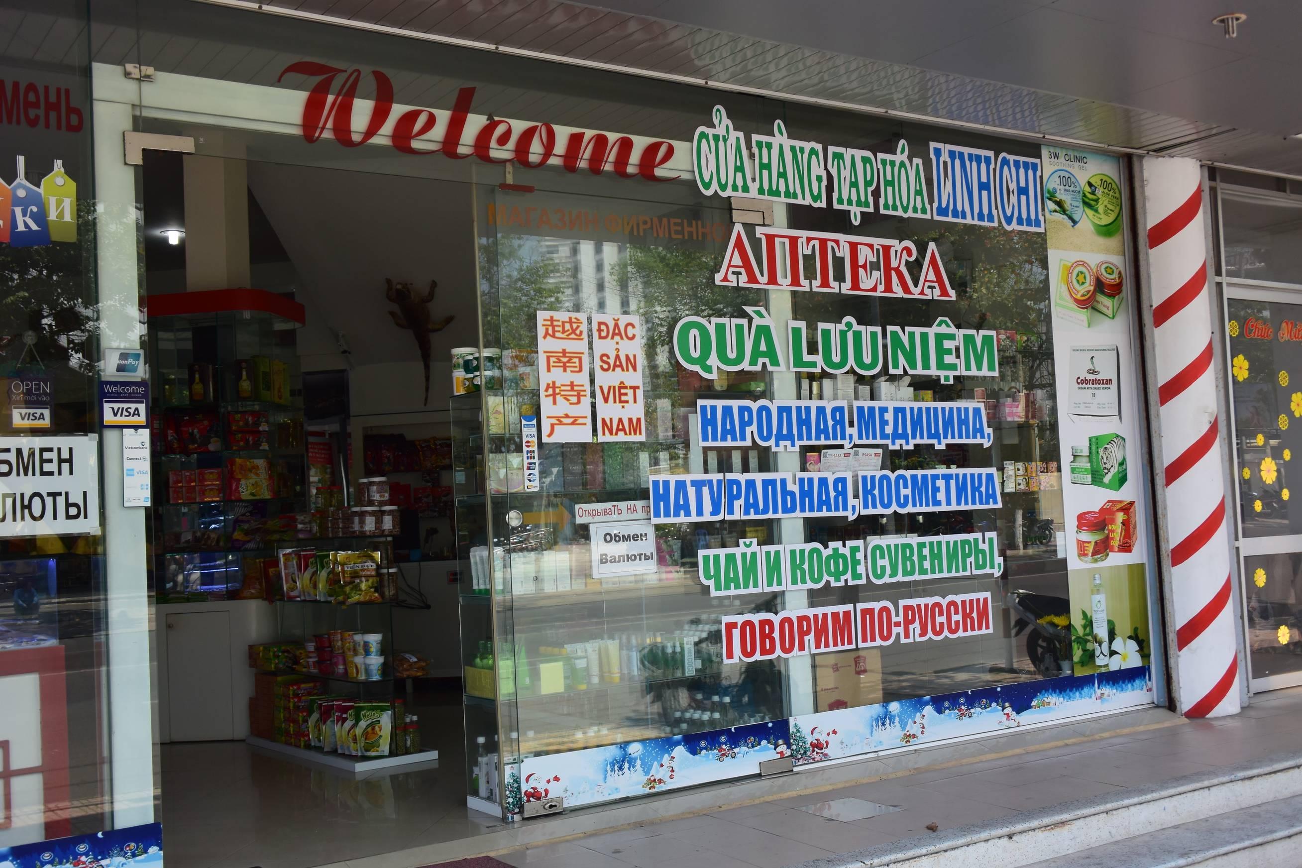 Nha Trang véritable enclave Russe 1