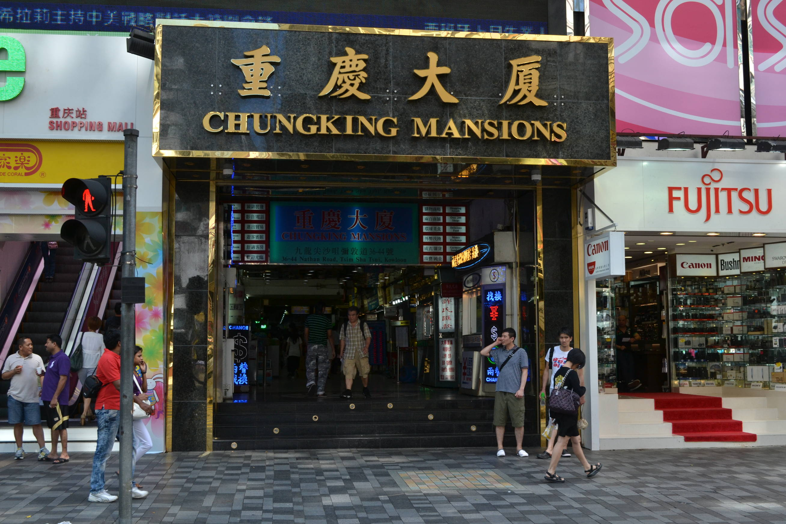 Chungking Mansions 1